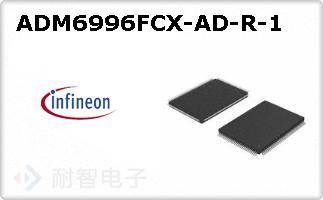ADM6996FCX-AD-R-1