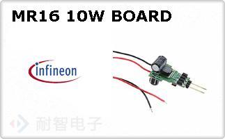 MR16 10W BOARD