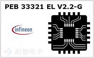 PEB 33321 EL V2.2-G的图片