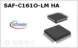 SAF-C161O-LM HA