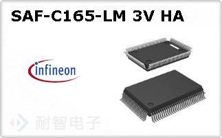 SAF-C165-LM 3V HA