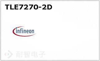 TLE7270-2D的图片