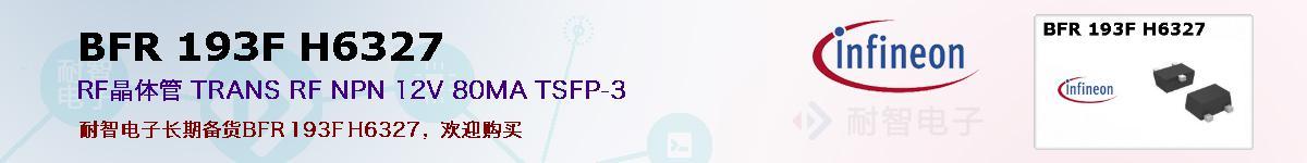BFR 193F H6327的报价和技术资料